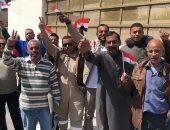 شاهد..المصريون بالأردن يشاركون فى الاستفتاء على التعديلات الدستورية