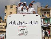 فيديو وصور.. موظفو المصرية للاتصالات فى مسيرة لدعم الاستفتاء على تعديل الدستور
