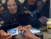 مصر التحدي والإنجاز.. التضامن تنهي معاناة 3 ملايين و600 ألف أسرة (فيديو)