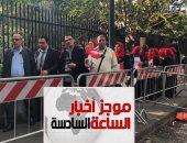 موجز6.. أعلام وأغانى وطنية فى تصويت المصريين بالخارج على الدستور