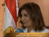 وزيرة الهجرة: لا يشترط سريان بطاقة الرقم القومى فى التصويت بالخارج.. فيديو