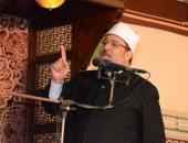 اليوم.. انعقاد اللجان العلمية الأعلى للشئون الإسلامية
