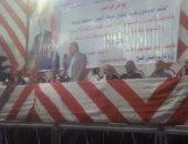 فيديو وصور..مؤتمر جماهيرى حاشد قبل انطلاق التصويت على الاستفتاء بالمنوفية
