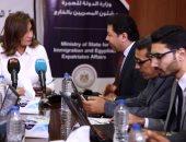 وزيرة الهجرة: المصريون بالخارج عكسوا صورة إيجابية وطنية مشرفة
