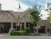 سفارة مصر فى طوكيو تفتح أبوابها للمصوتين على التعديلات الدستورية