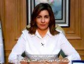 """شاهد.. وزيرة الهجرة تكشف تفاصيل """"مراكب النجاة"""" وزيارتها للمحافظات"""