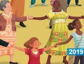 الأربعاء..منظمة الصحة العالمية تطلق أسبوع التطعيم 2019 للتوعية بأهميته