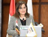 وزيرة التخطيط: 3.5% معدل نمو الناتج المحلى للقطاع الزراعى ومستهدف رفعه لـ 3.7%