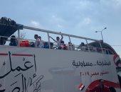 أتوبيس مكشوف يجوب شوارع الرحاب للاحتفال بالاستفتاء على تعديلات الدستور