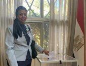 المصريون فى كينيا يشاركون فى الاستفتاء على التعديلات الدستورية