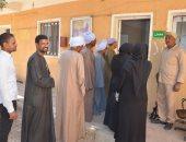 وزيرة الصحة: إجراءات وقائية لكبار السن لتجنب تعرضهم لضربات الشمس خلال الاستفتاء