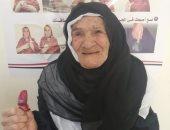 أكبر معمرة فى الشرقية تدلى بصوتها بلجنة بكفر صقر وتلتقط صورا مع السيدات.. فيديو