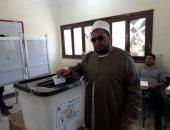 صور.. مشاركة فعّالة لوعاظ الأزهر خلال التصويت على التعديلات الدستورية