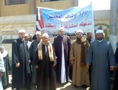 صور.. قوافل الدعاة تتوافد على لجان استفتاء التعديلات الدستورية بالمحافظات