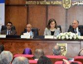 معهد التخطيط: القطاع الزراعى مجال هام لتعزيز تنافسية الاقتصادات الوطنية