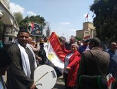 صور.. معلمو القاهرة ينظمون مسيرة للحث على المشاركة باستفتاء الدستور