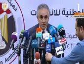 الوطنية للانتخابات: ما تشهده مصر عُرس ديمقراطى لفت أنظار العالم