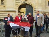 """جيهان جادو أحد علماء """"مصر تستطيع"""" تدلى بصوتها فى سفارة مصر بفرنسا"""