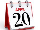 20 و22 أبريل.. تعرف على تاريخ مولد النبى محمد بالتقويم الميلادى