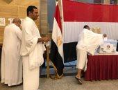 السفارة المصرية بالرياض وقنصليتها بجدة تنتهى من اليوم الثانى للاستفتاء