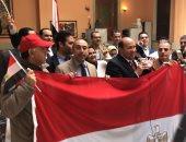 المصريون بأمريكا يواصلون لليوم الثانى الإدلاء بأصواتهم فى الاستفتاء على الدستور