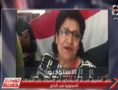 ممثل المصريين فى فلسطين: وفد مسيحى يؤدى الحج بالقدس شارك فى الاستفتاء