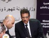 بث مباشر.. غرفة عمليات الهجرة تتابع مشاركة المصريين بالخارج فى استفتاء الدستور