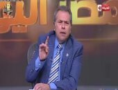الليلة.. توفيق عكاشة يتناول الحرب ضد الإرهاب والانتخابات التركية
