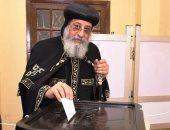 البابا تواضروس لأعضاء حزب الوفد: نتمنى عودة الحزب لسابق عهده