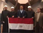 أعضاء الجامعة المصرية للثقافة الإسلامية بكازاخستان يشاركون فى الاستفتاء.. فيديو