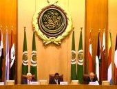 """""""إعلان عمّان"""" يؤكد رفض الصين والدول العربية لمخططات الضم الإسرائيلية"""