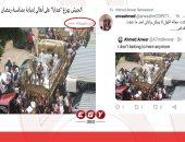 الإخوان الكاذبون ينشرون صورا مزيفة لتشويه القوات المسلحة واستفتاء الدستور