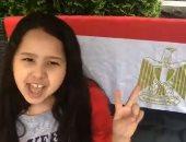 """بحبك يا سيسى.. طفلة مصرية بأمريكا تدعو للمشاركة بالاستفتاء """"فيديو"""""""