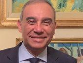 مصر تنجح للمرة الثانية فى اعتماد قرار من مجلس حقوق الإنسان حول الإرهاب