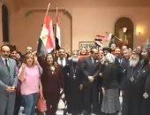 """حب الوطن يجمعهم.. المصريون فى روما يحتفلون بالاستفتاء بهتاف """"تحيا مصر"""" ..فيديو"""