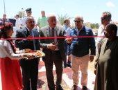 محافظ جنوب سيناء يفتتح كوبرى مجرى السيل الجنوبى وسوبر ماركت أهلا رمضان