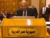 مصر تدعو لاستكمال توحيد المؤسسات الليبية وحل الميليشيات المسلحة