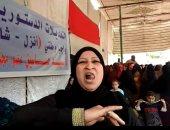فيديو.. زغاريد أمام لجان الاستفتاء بكرداسة.. وسيدات:بنحبك يا سيسى تحيا مصر