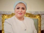 قرينة الرئيس: الشعب أعلن في 30 يونيو إرادته الحرة فاستجابت له مؤسسات وطنية