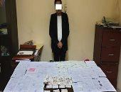 ضبط شخص يزور المحررات الرسمية ويبعها للمواطنين بالإسكندرية