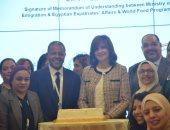 وزيرة الهجرة توقع بروتوكول تعاون مع برنامج الأغذية العالمى