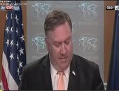 وزير خارجية أمريكا: نثمن موقف شركات وبنوك أوروبية التزمت بالعقوبات على إيران