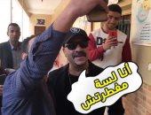 فيديو.. محمد سعد يدلى بصوته فى الاستفتاء على التعديلات الدستورية بالدقى