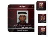 أسماء وصور المقبوض عليهم قبل تنفيذ مخطط إرهابى فى السعودية
