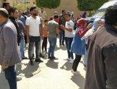طلاب علوم إدارية ببنى سويف ينظمون مسيرة لحث المواطنين على المشاركة فى الاستفتاء