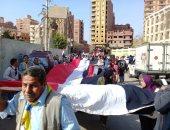 """""""شباب القليوبية"""" تنظم مسيرة بعلم طوله 50 مترا بالقناطر الخيرية للمشاركة بالاستفتاء"""