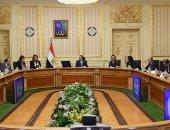 رئيس الوزراء يرأس اجتماع المجموعة الاقتصادية لمتابعة بعض المشروعات