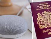 كله تحت أمرك.. متحدثا أليكسا وجوجل يقدمان لك طلب جواز السفر صوتيا