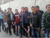 احتفالات الشباب فى المرج بثالث أيام الاستفتاء على تعديل الدستور