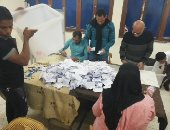 صور. بدء أعمال الفرز فى لجان الوادى الجديد بعد انتهاء موعد التصويت